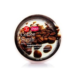 Кофейный скраб для тела Banna 250 мл/ Banna Coffee scrub 250 ml