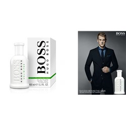 HUGO BOSS BOTTLED UNLIMITED edt (m) 100ml