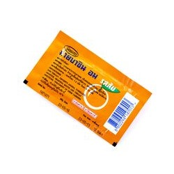 Апельсиновые леденцы от боли в горле Mybacin Lozenges 10 шт / Mybacin Lozenges Orange