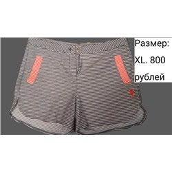 Шорты US POLO ASSN размер XL
