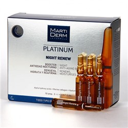 Night Renew Platinum Martiderm 1 ампула