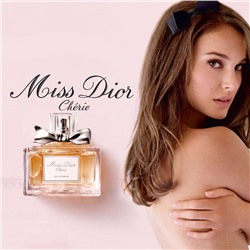 CHRISTIAN DIOR MISS DIOR CHERIE edp (w) 30ml