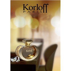KORLOFF PARIS IN LOVE edp (w) 1.5ml пробник