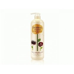 ORIGINAL SHINY CARE 2 IN 1 SHAMPOO BLUEBERRY Шампунь-бальзам 2 в 1 черника 1000 мл