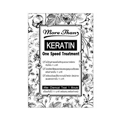 МАСКА KERATIN ONE SPEED TREATMENT ОТ MORE THAN В САШЕ-ПАКЕТИКЕ 30 МЛ / MORE THAN HAIR SPA KERATIN ONE SPEED TREATMENT 30 ML