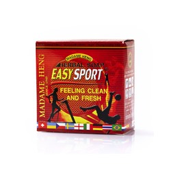 Мыло для спортсменов от Мадам Хенг 150 гр /  Madame Heng Easy Sport Herbal Soap 150 g