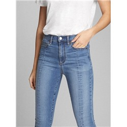 Super High Rise True Skinny Ankle Jeans with Seam Detail