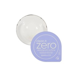 [Miniature] Clean It Zero Cleansing Balm #Purifying