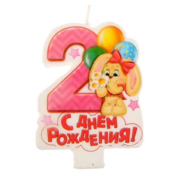 Большая красивая гифка с тортом-радугой и свечами бесплатно на день рождения.