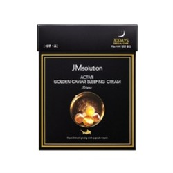 Active Golden Caviar Sleeping Cream